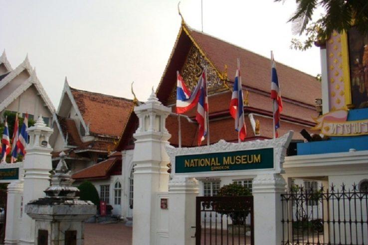 Nacoinalni Muzej