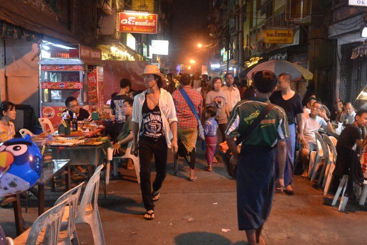 Ulica roštilja