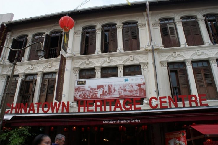 china town heritage centre
