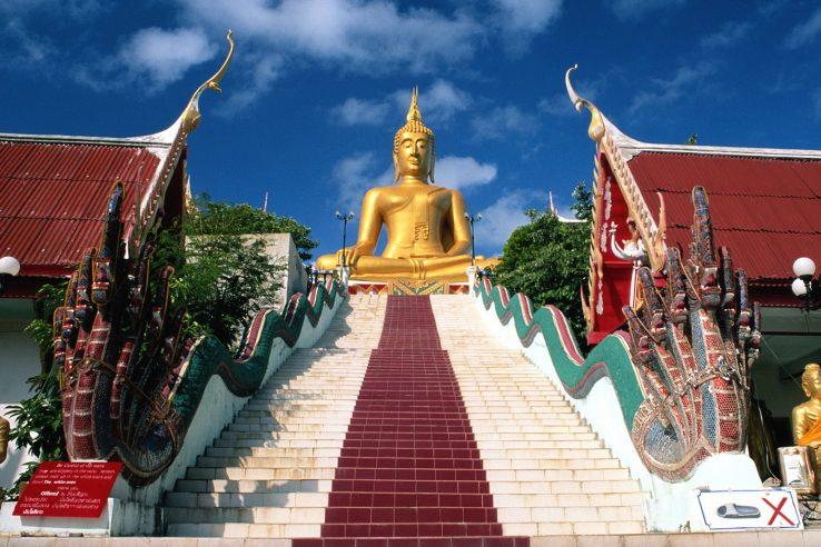 Hram velikog Bude