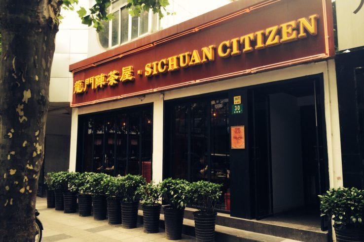 Sichuan Citizen, sečuanski