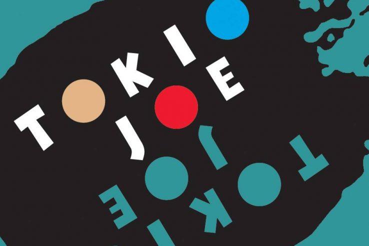 Tokio Joe, japanski