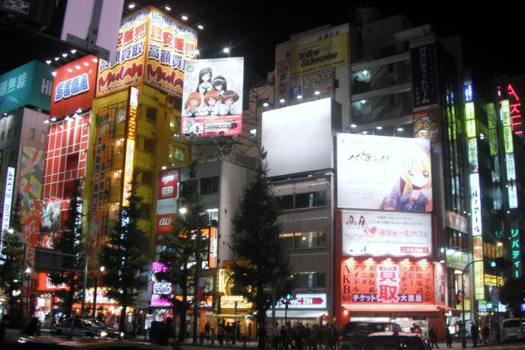 tokio-grad-elektronike-atrakcija-japan