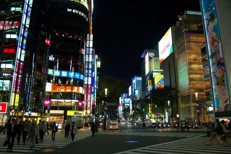 Ginza kvart, Tokio