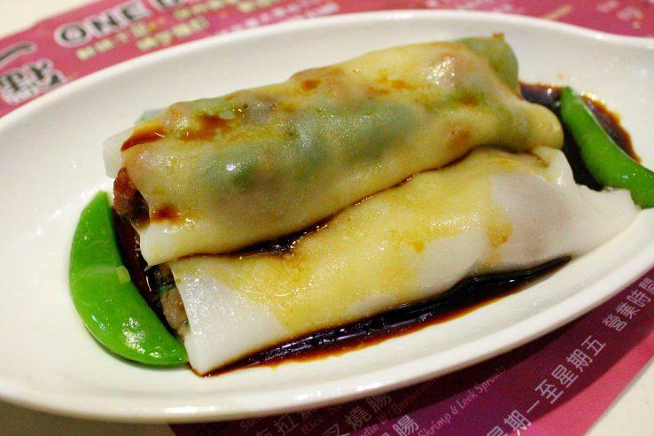 Yin Ji ChangFen Dian