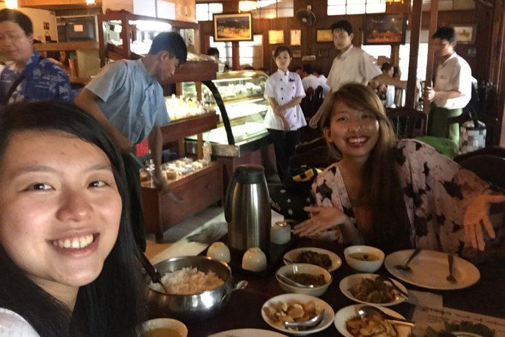 Mingalabar Restaurant