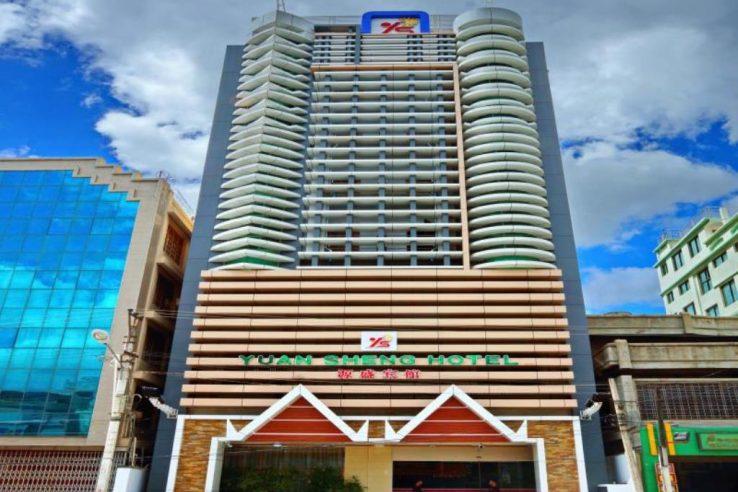 Mandalaj Yuan Sheng hotel